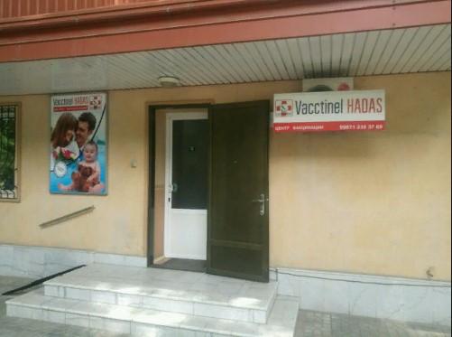 """Центр вакцинации """"MEDEK PLUS"""""""