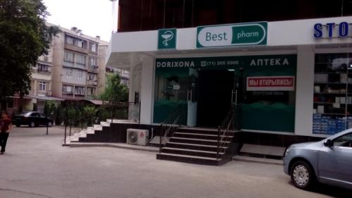 """Аптека """"BEST PHARM"""" №104"""