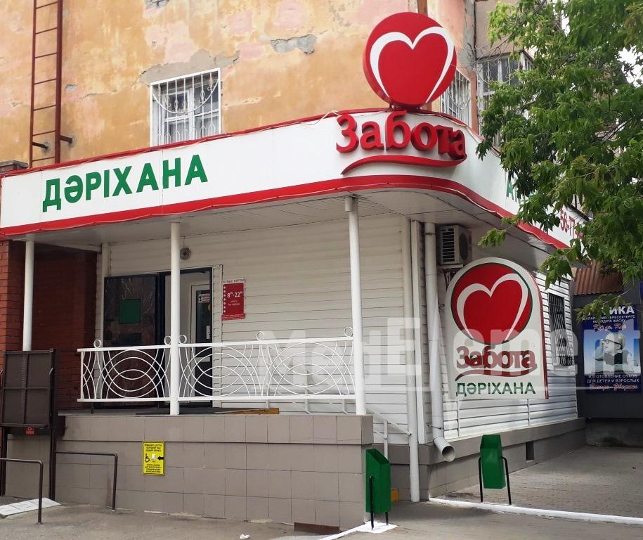 """Аптека """"ЗАБОТА"""" на Аль-Фараби"""