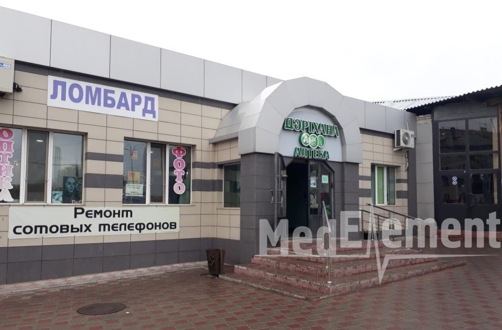 """""""АРТ ПЛЮС"""" дәріханасы (Привокзальная а., 1)"""
