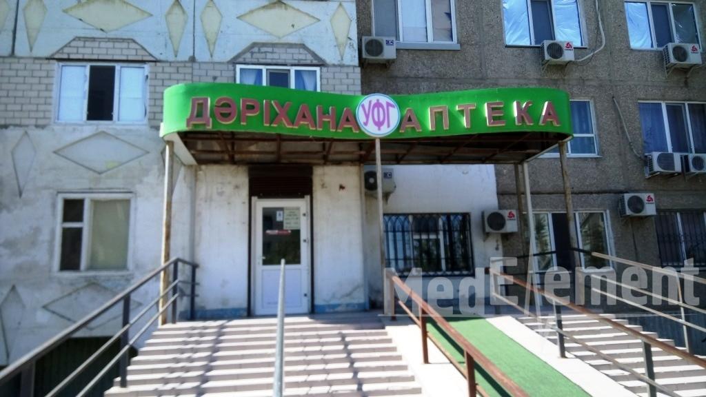 """Аптека """"УФГ"""" на Кунанбаева"""