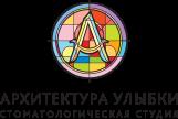 """Стоматологическая студия """"АРХИТЕКТУРА УЛЫБКИ"""""""