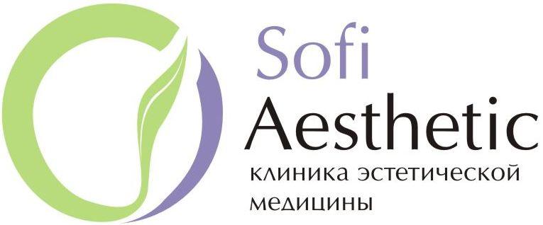 """SOFI AESTHETIC"" эстетикалық медицина клиникасы"