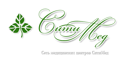 """Медицинский центр """"СИТИМЕД"""" на Генерала Кузнецова"""