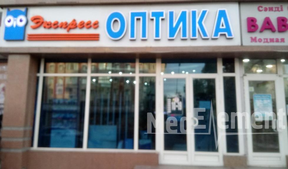 """Оптика """"ЭКСПРЕСС"""" на пр. Республики 7"""