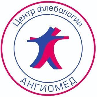 """Центр флебологии """"АНГИОМЕД"""""""