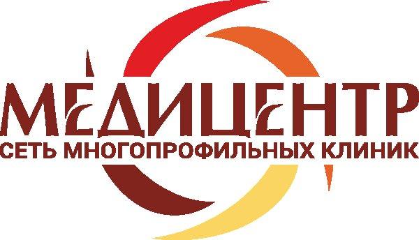 "Медицинский центр ""МЕДИЦЕНТР"" на Аллее Поликарпова"