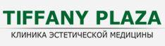 """Клиника эстетической медицины """"TIFFANY PLAZA"""""""