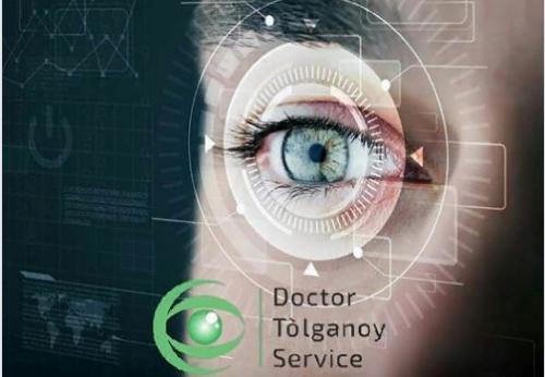 """Клиника """"DOCTOR TOLGANOY"""""""