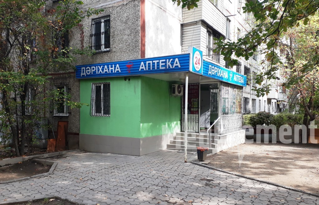 Аптека на Жубанова 7