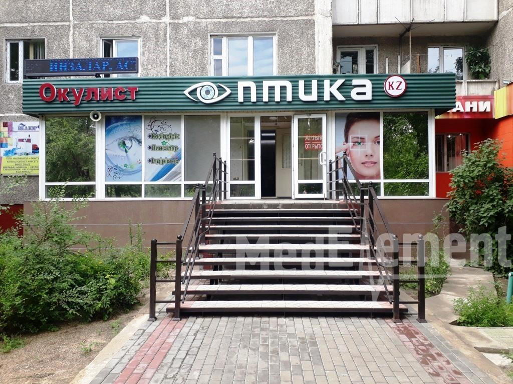"""Оптика """"ОКУЛИСТ"""" на Валиханова"""