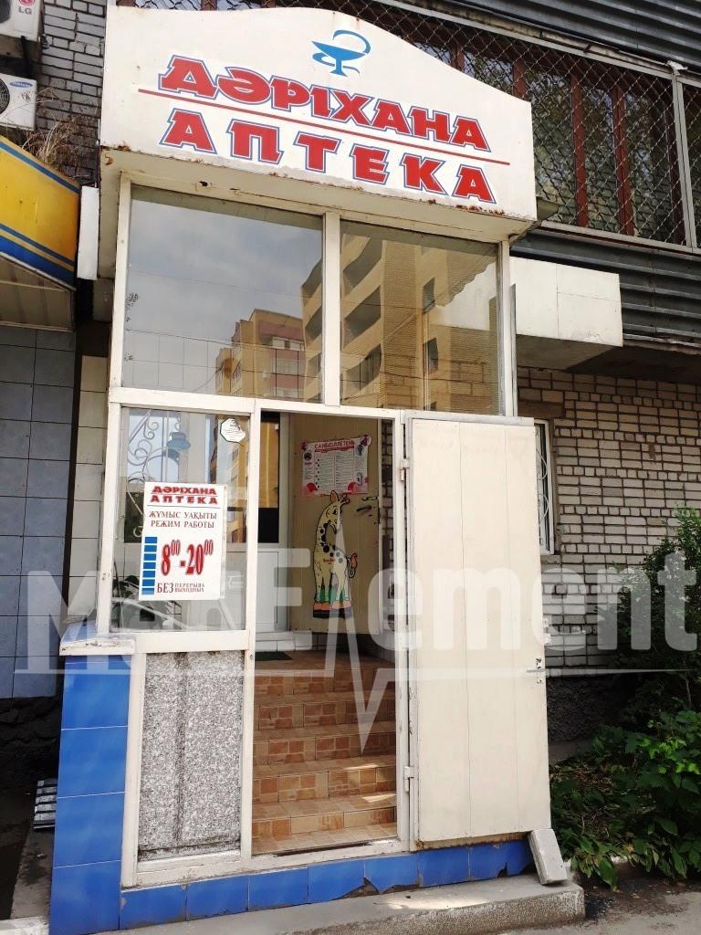 Аптека на Ибраева 157