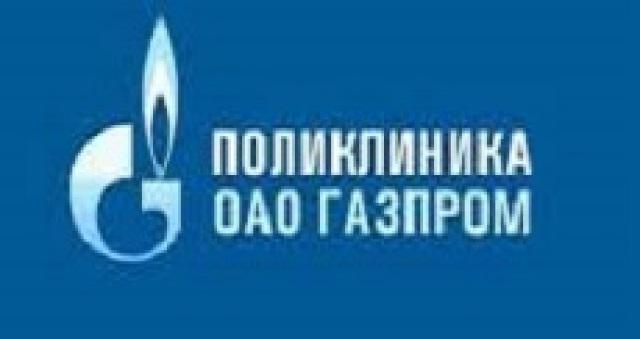 "Центр микрохирургии глаза ""ГАЗПРОМ"""