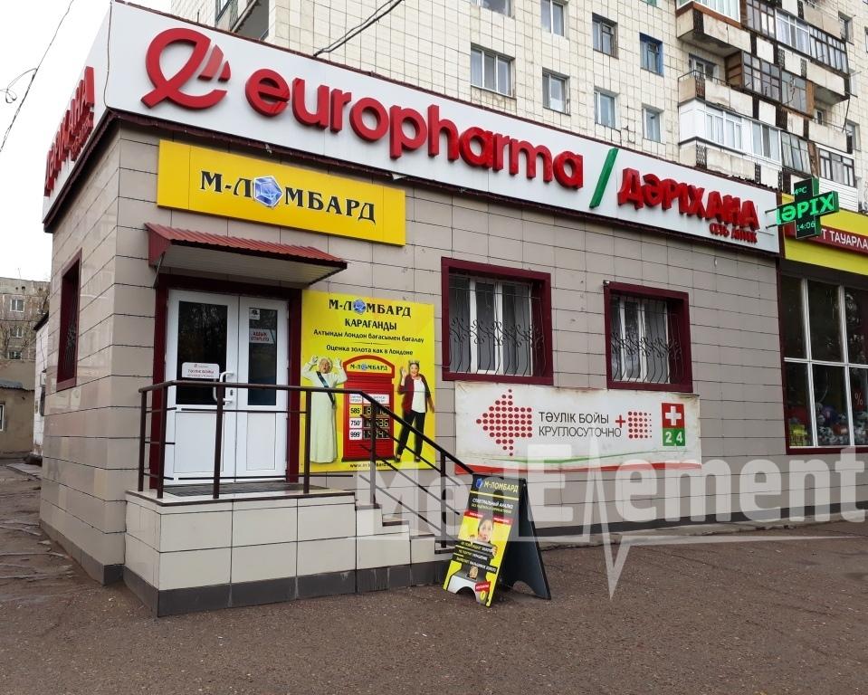 """""""EUROPHARMA"""" дәріханасы (Строитель д-лы)"""