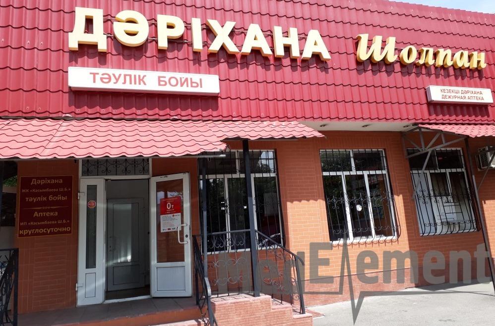 """Аптека """"ШОЛПАН"""" на улице Алматинская 154"""