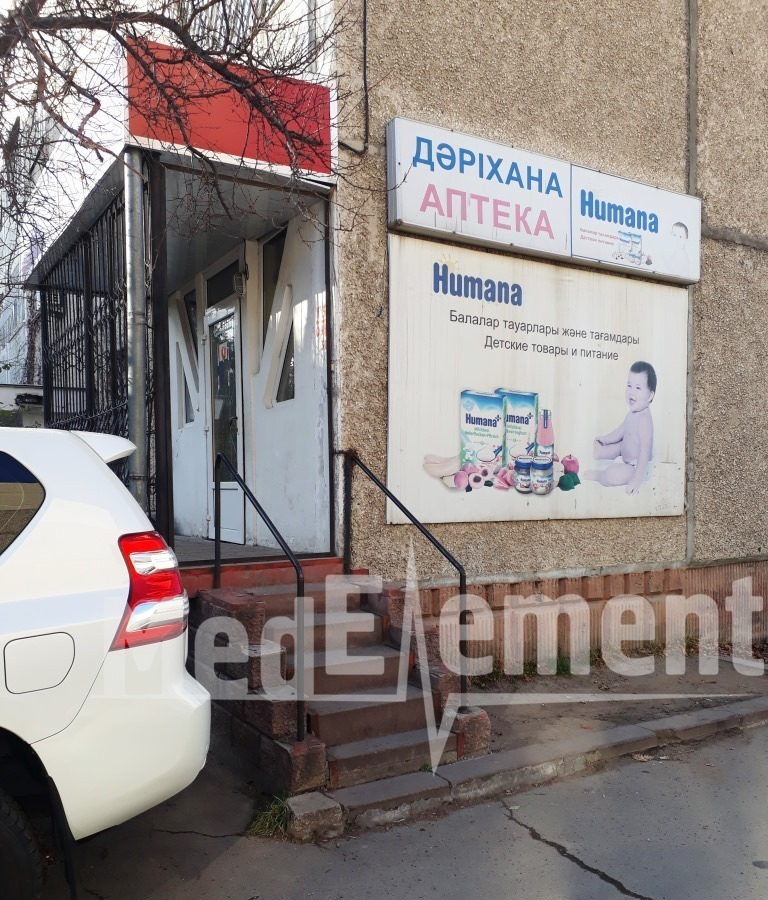 Аптека на Дунаевского 27