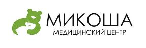 "Медицинский центр ""МИКОША"""