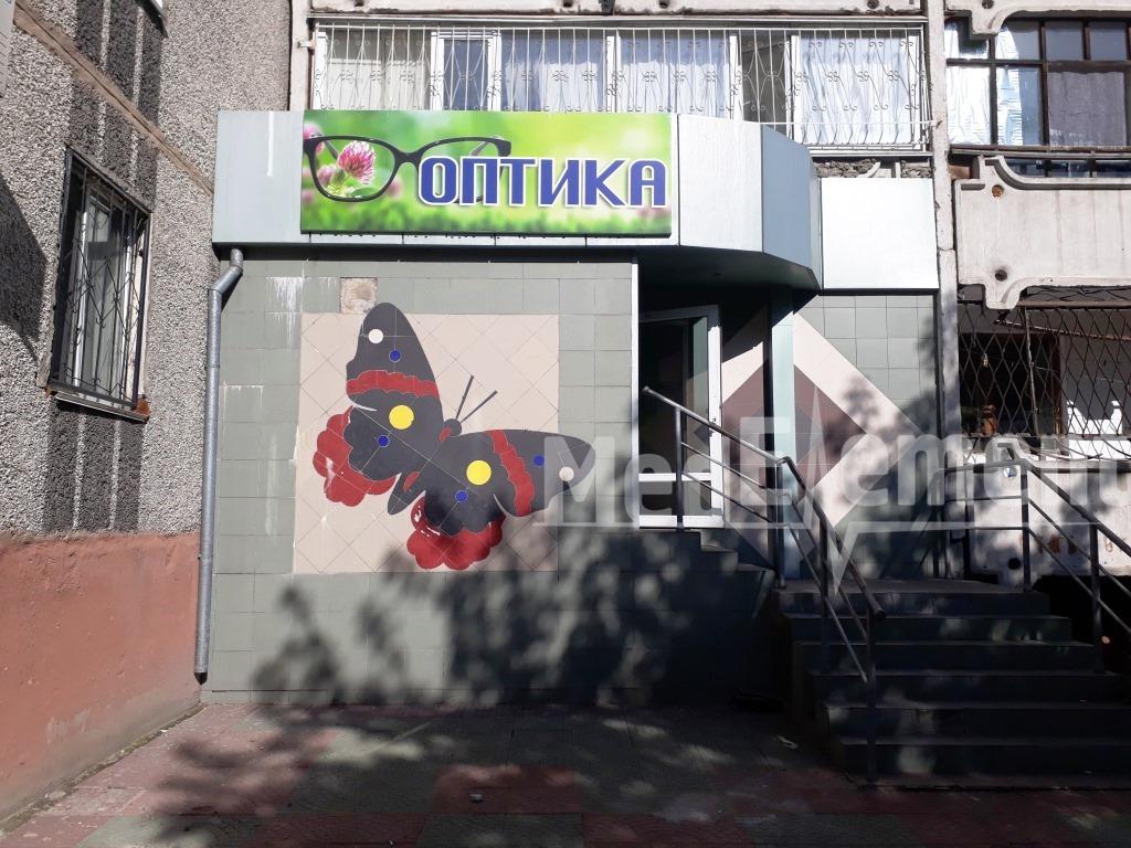 Оптика (Алтынсарин к-сі)
