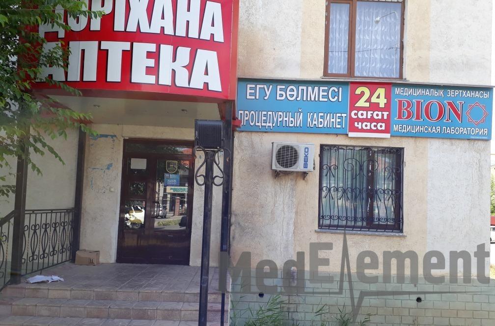 """Аптека """"20 КАПЕЛЬ"""" в мкр Нурсат"""