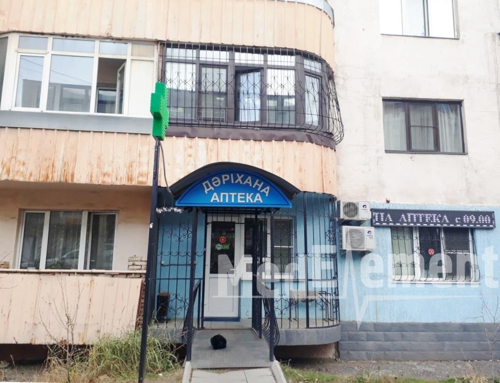 Аптека в мкр Таугуль-2, д. 37