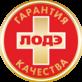 """Медицинский центр """"ЛОДЭ"""" на Гикало"""