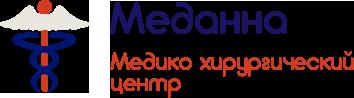 """Многопрофильная клиника """"МЕДАННА"""""""