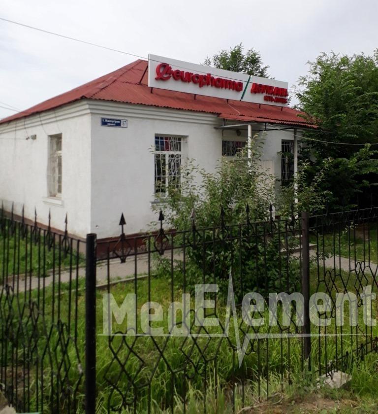 """АПТЕКА """"EUROPHARMA"""" на Гагарина"""