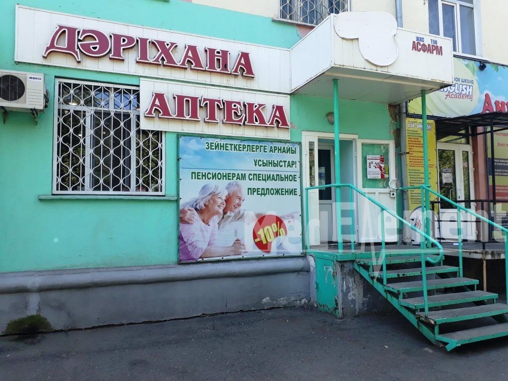 Аптека на Независимости 23