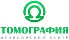 """Медицинский центр """"ТОМОГРАФИЯ"""""""