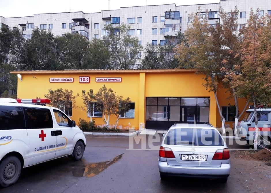 Карагандинская областная станция скорой медицинской помощи