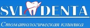 """Стоматологическая клиника """"SVL-DENTA"""""""