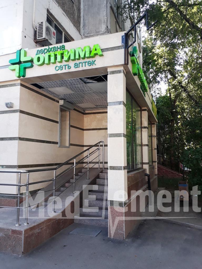 """Аптека """"ОПТИМА"""" в Айнабулаке"""