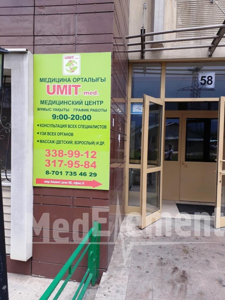 """UMIT-MED"" медициналық орталығы"