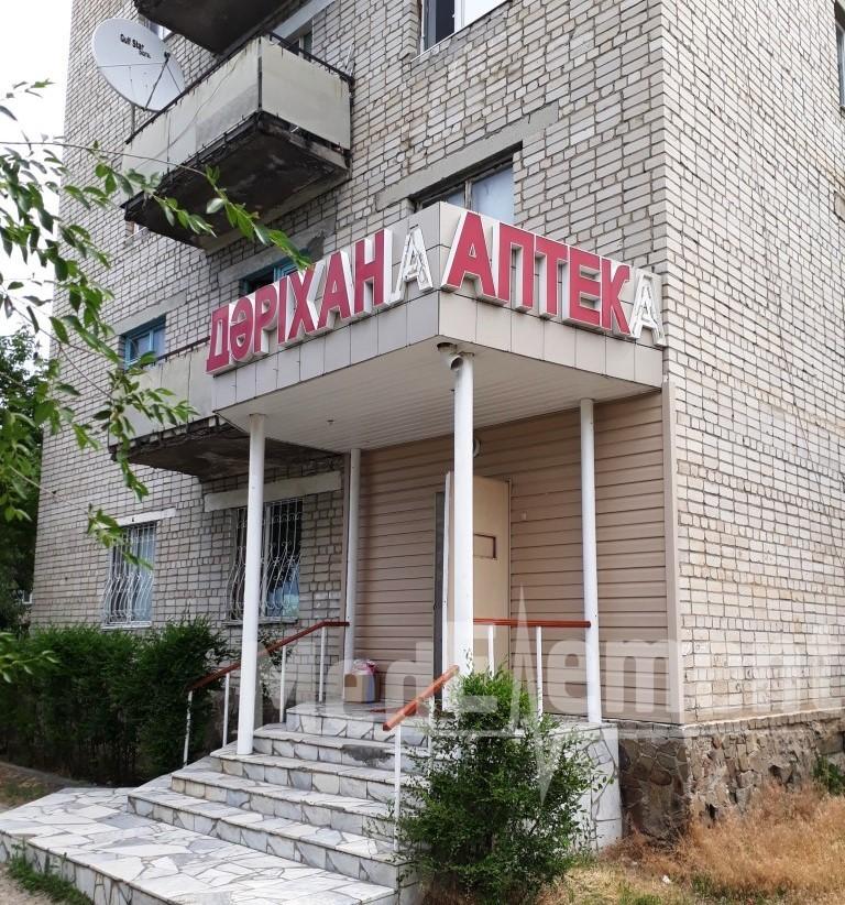 Аптека в мкр Военный городок, д. 17