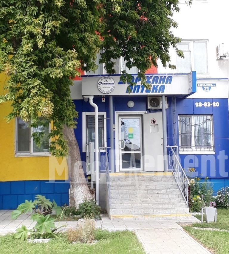 """Аптека """"ФАРМАКОМ"""" на Карбышева"""