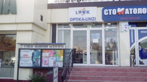 "Оптика ""LOOK OPTIKA LINZI"""