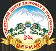 """Тибетский центр здоровья и долголетия """"ЦЕРИНГ"""""""