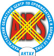 Мангыстауский областной центр по профилактике и борьбе со СПИД