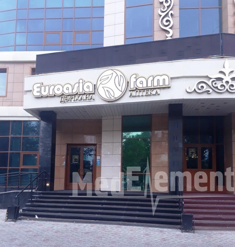 "Аптека ""EUROASIA FARM"" на Кабанбай батыра"