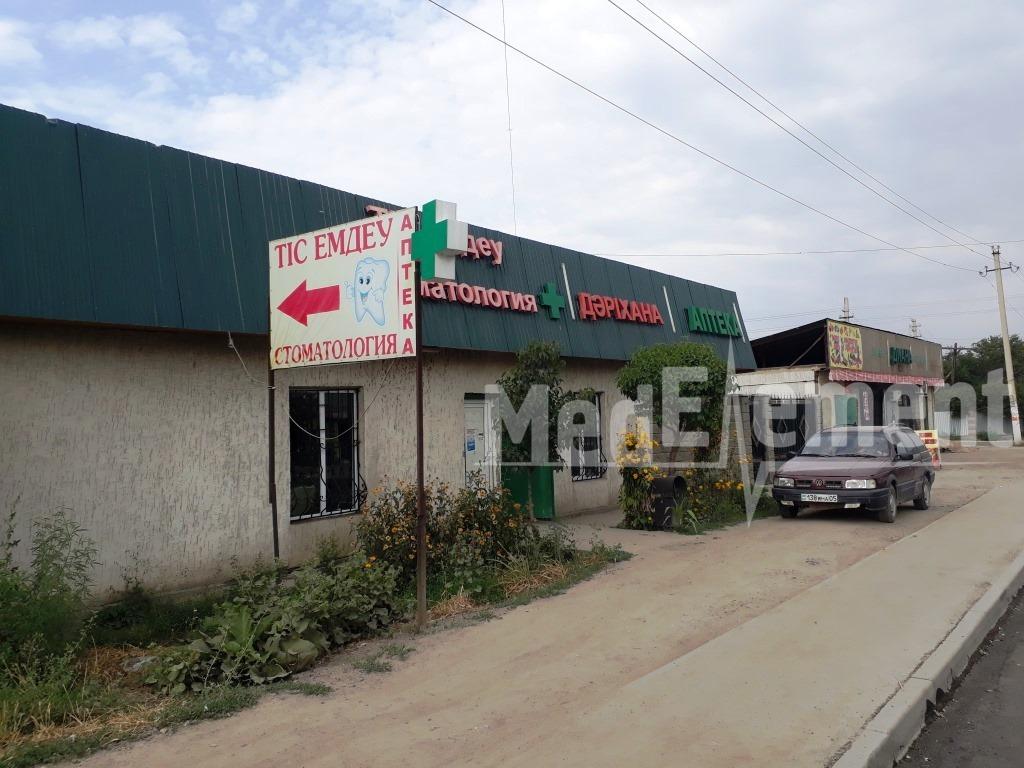 Аптека на Джамбула 36