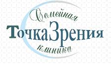 """Семейная клиника """"ТОЧКА ЗРЕНИЯ"""" на Кагана"""