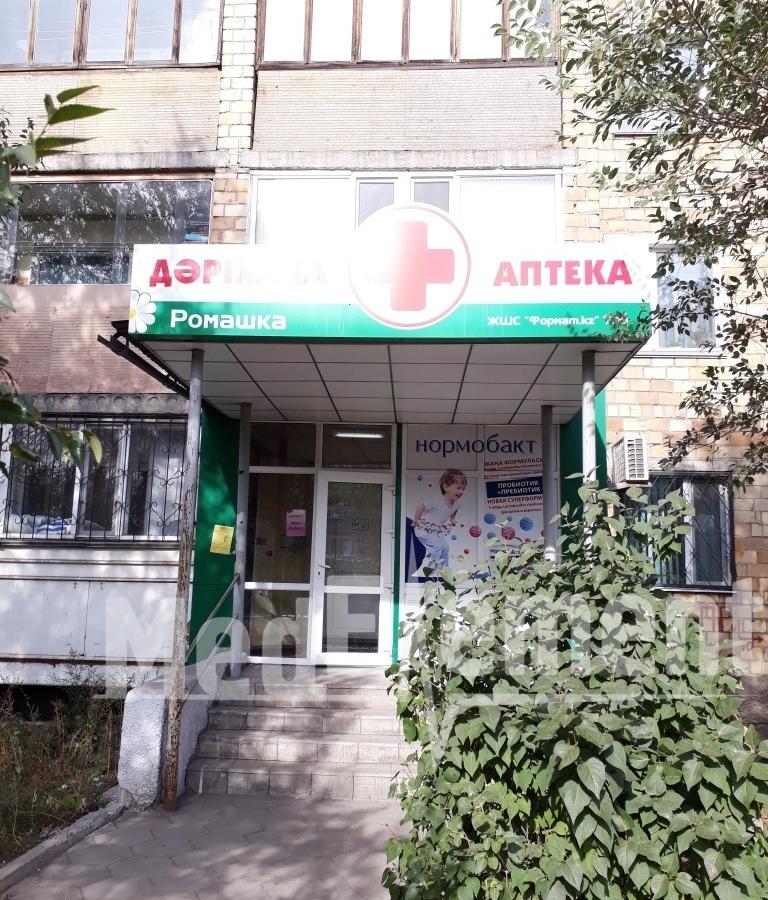 """Аптека """"РОМАШКА"""""""