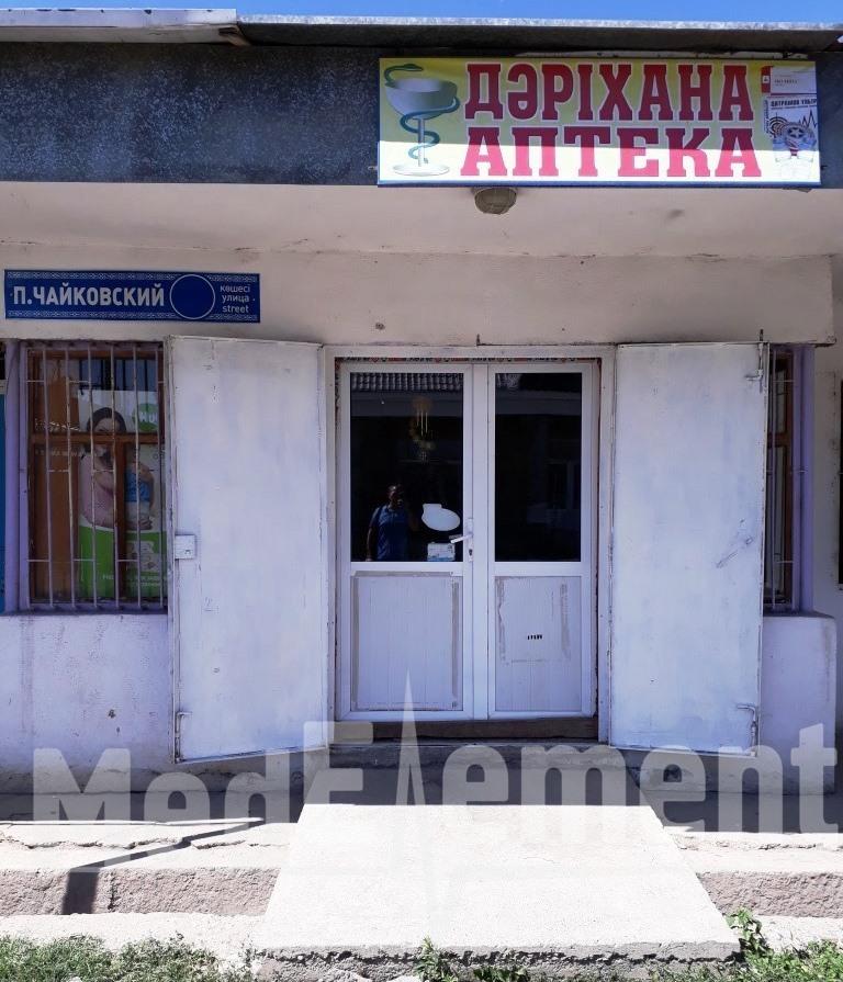Аптека на Чайковского 93