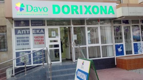 """Аптека """"DAVO"""" на Лисунова"""