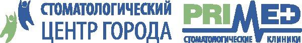 """Стоматологический центр """"PRIMED"""" на Невском"""
