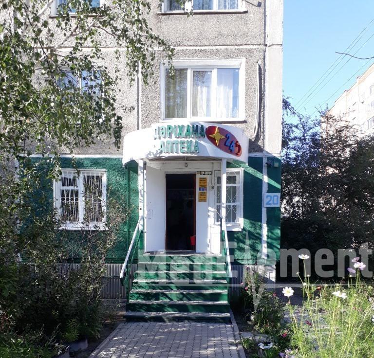 Аптека на Сатпаева 20