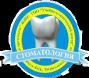 "Учебно-клинический центр ""СТОМАТОЛОГИЯ"" на Ауэзова"