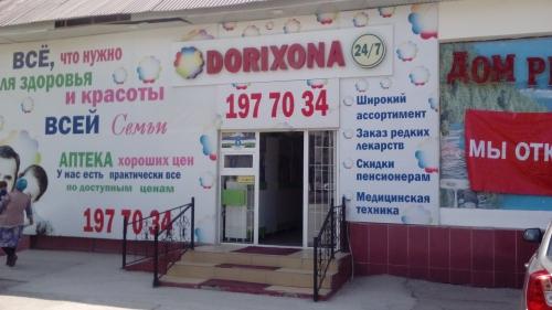 "Аптека ""PROSPERITI FARM"" масссив Авиасозлар"