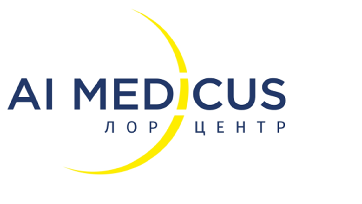 "ЛОР-центр ""ENT CENTER AI-MEDICUS"" на Кошкунова"