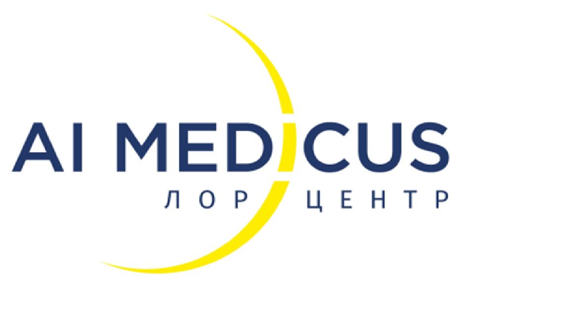 "ЛОР-центр ""АЙ-МЕДИКУС"" на Кошкунова"